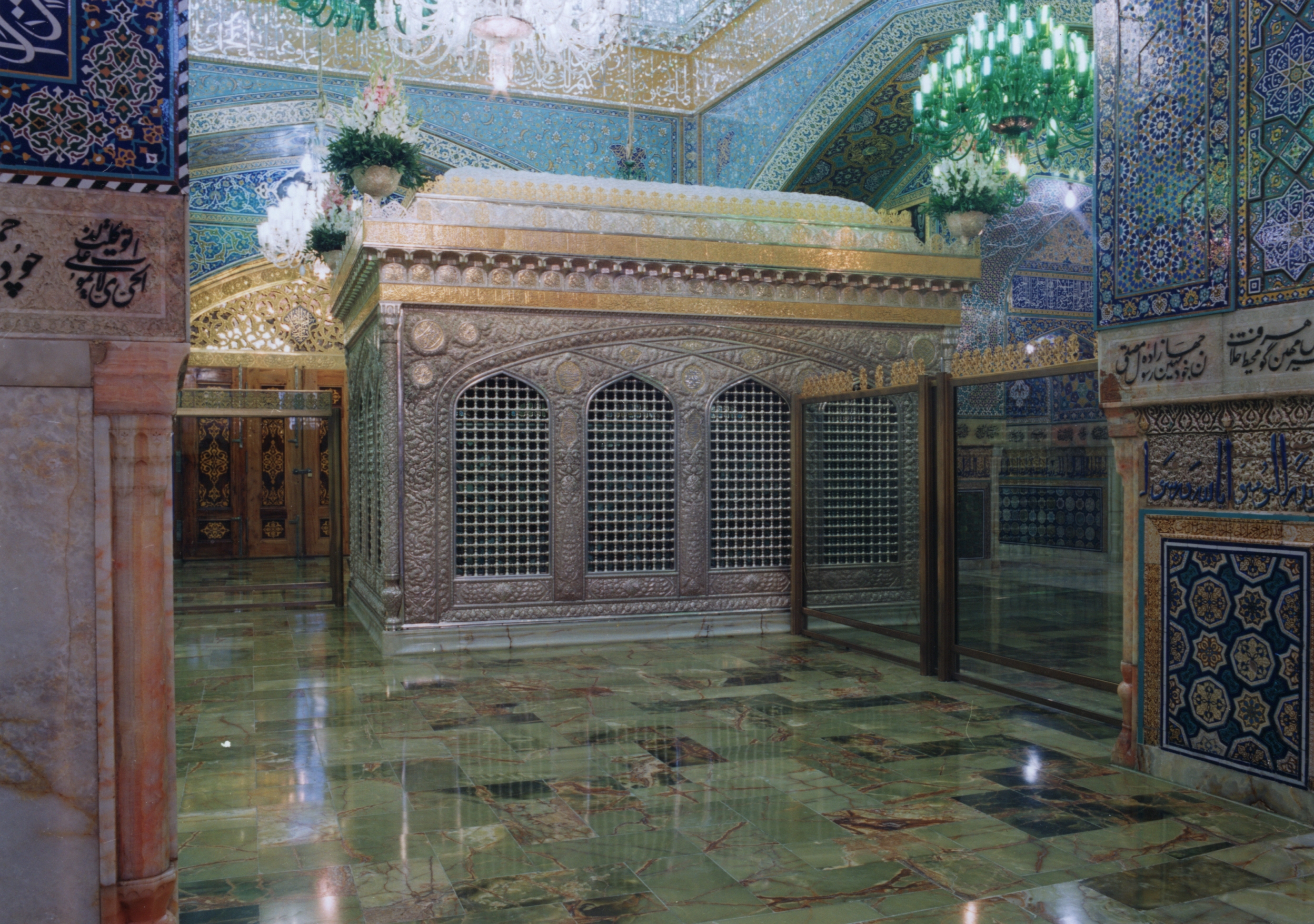 السلام علیک یا مولا یا اباالحسن علی بن موسی الرضا المرتضی